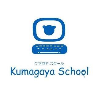 kumagayaschool